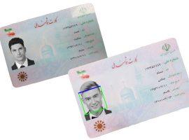 نارضایتی عمومی از عکس های کارت ملی